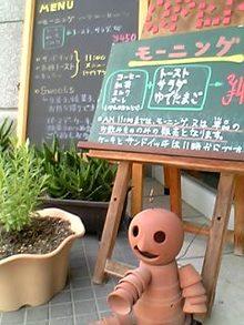 050801yoshida