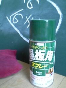 050809kokuban