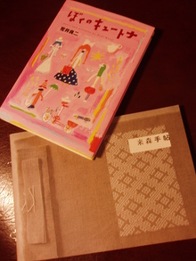 051120books_001