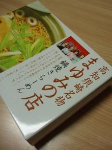 060411foods_003