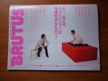 070515rakugo_003_2