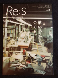 070909res
