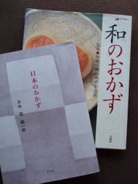 080501kyoaji_003