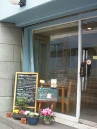 090120yoshida