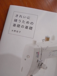 090307sewing