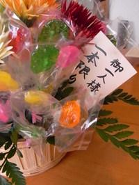 090415flower_010