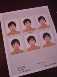 090718photo_036