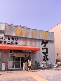 091003sakai_002