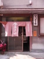 091003sakai_008