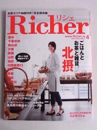 100318magazines_006