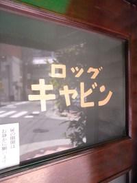 100719natsuichi_002