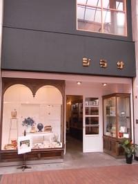 100719natsuichi_004