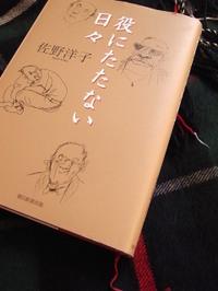 110219book_001