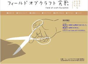 110418kurashiki_3