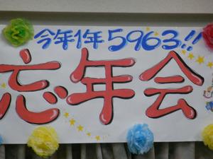 201207flower_021