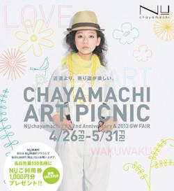 130424_chayamachiartpicnic