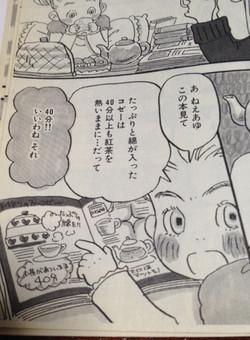 150131hachikuro_3