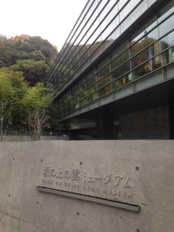 151211matuyama